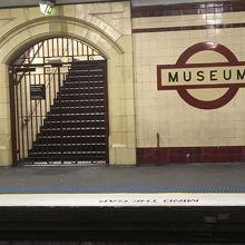 ミュージアム駅