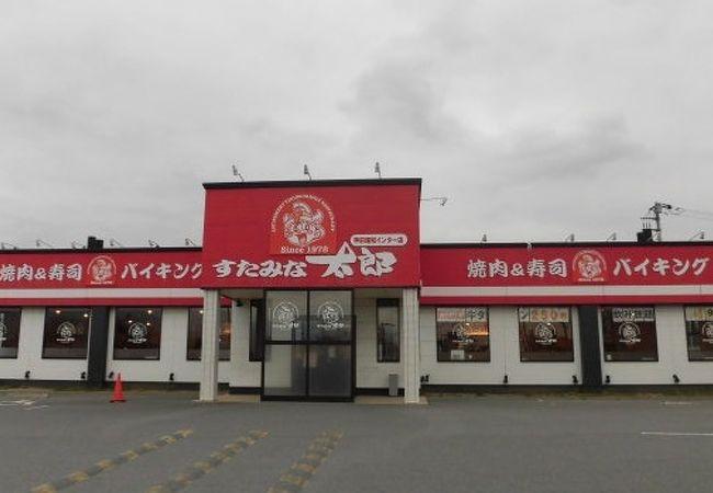 すたみな太郎 甲府昭和インター店