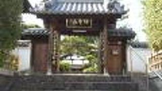 慶瑞寺山門 開山堂