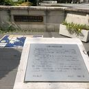 小泉八雲記念公園