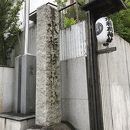早稲田水稲荷神社