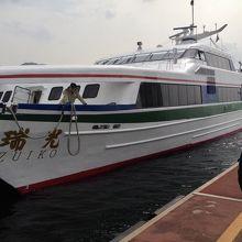 瀬戸内海汽船