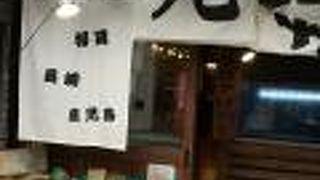 九州 熱中屋 伏見桃山 LIVE
