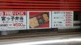 宮っ子ラーメン 阪急十三店