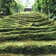 鎌倉最古のお寺の象徴
