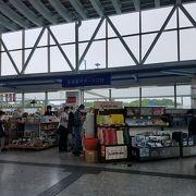 空港バスが無料です。