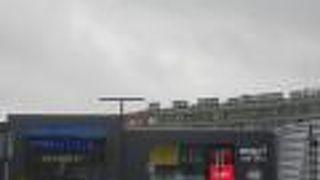 Norde Centrum