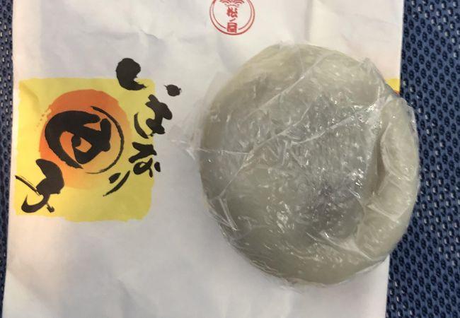 松ノ屋本店