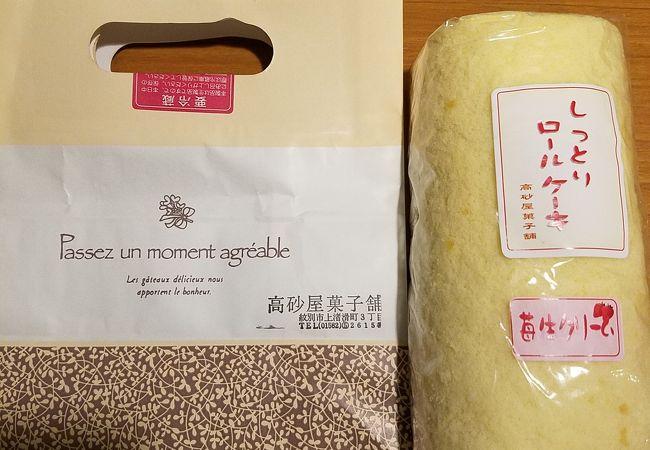 高砂屋菓子舗 イオン紋別店