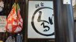 手ぬぐい屋くるり (鎌倉店)