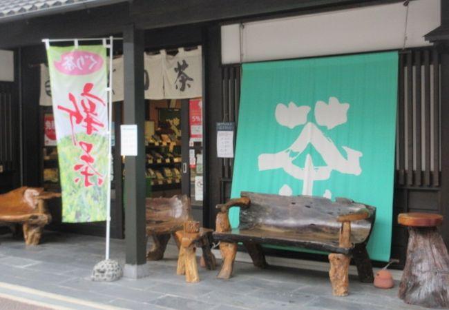 市川製茶 湯の花通り店