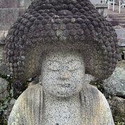 アフロヘアーの仏像