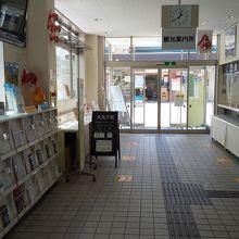 青森市観光交流情報センター