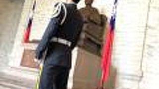 中正紀念公園 衛兵交代儀式