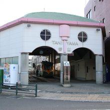 谷山電停 (鹿児島市電)