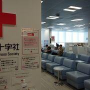 26階の献血センターはキレイで広い