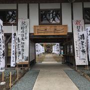 広々とした神社