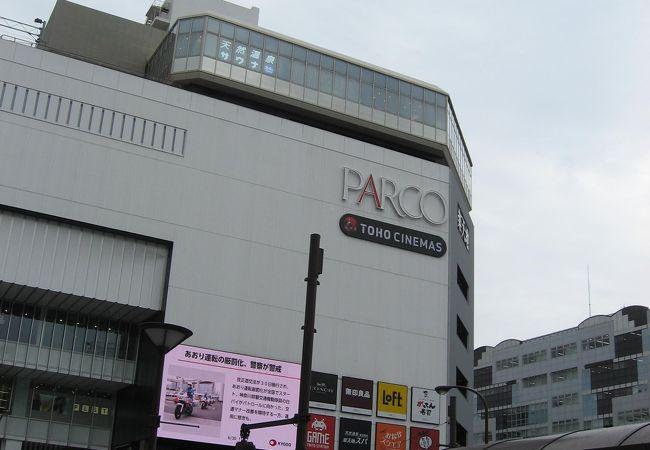パルコ 錦糸 町