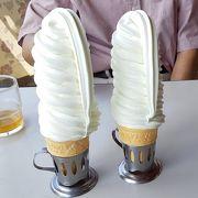 マルカンビル大食堂で10段ソフトクリーム