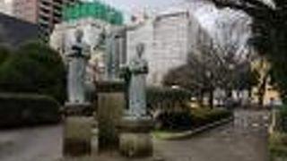 ザビエル滞鹿記念碑 ザビエル公園
