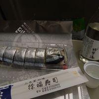徐福寿司 駅前店