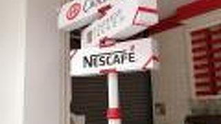 キットカットショコラトリー 伊丹空港店