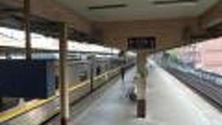 東部幹線の列車の始発駅のこと多し。