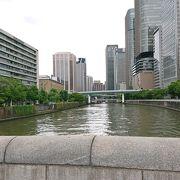 周辺は大阪の代表的なビジネス街