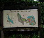 砂沼広域公園