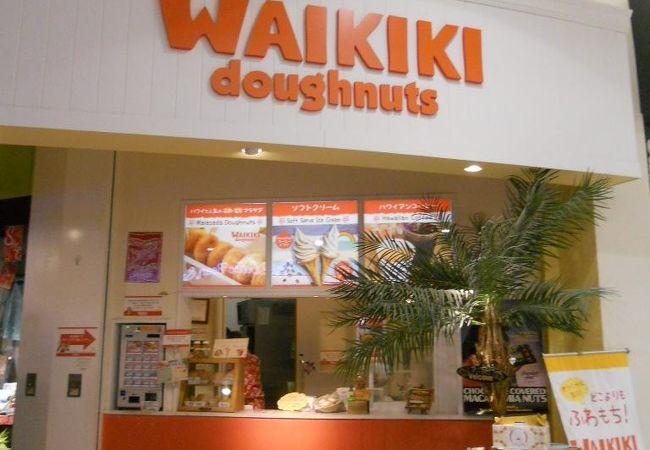 ワイキキ ドーナツ 越谷レイクタウン店