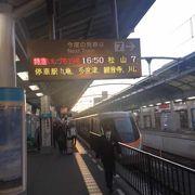 JR四国の特急列車