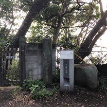 杉山検校の墓
