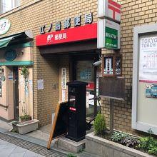 明治時代の郵便差出箱 (江ノ島郵便局)