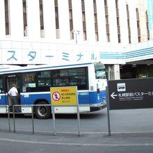 札幌駅バスターミナル