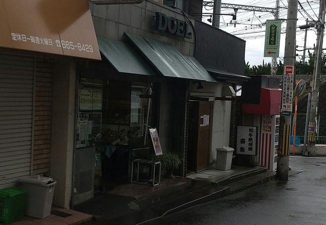 地元の人気店