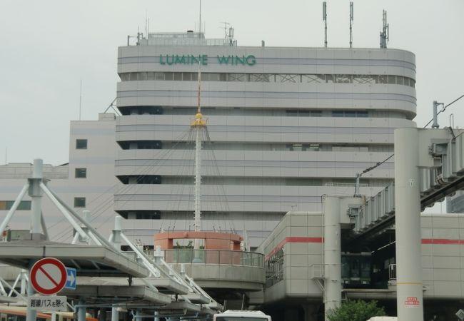 大船ルミネウイング