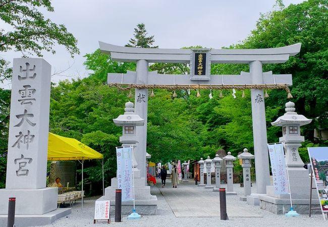 出雲大神宮 クチコミ・アクセス・営業時間|亀岡【フォートラベル】