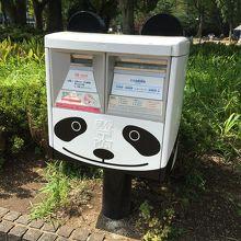 パンダ郵便ポスト (上野動物園)