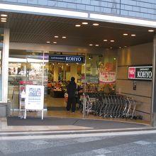 KOHYOイオン JR奈良店