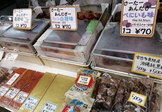 松原屋製菓