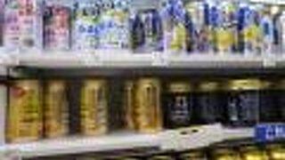 ローソン (那覇空港店)