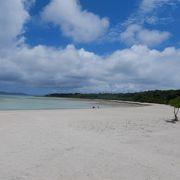やはりここは白い砂浜が特徴だ