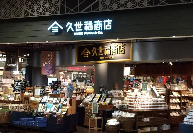 久世福商店