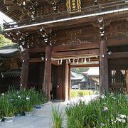 歴史のある神社