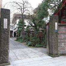 本法寺 (台東区)