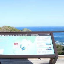 佐多岬海域公園