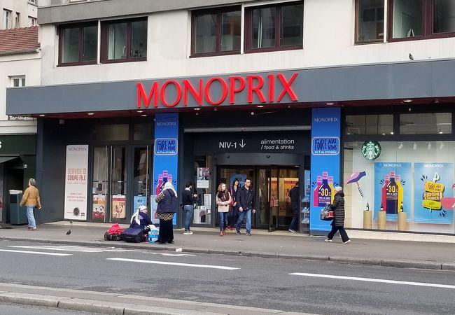 モノプリ (モンパルナス店)
