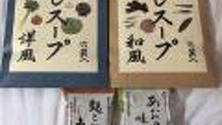 茅の舎 (博多リバレイン店)
