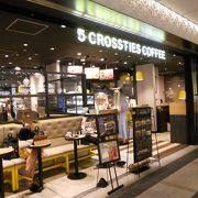 グランスタに入っているカフェ