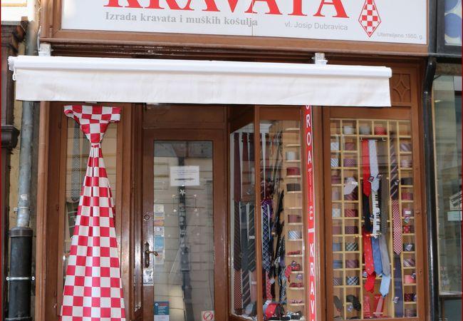 KRAVATA Zagreb